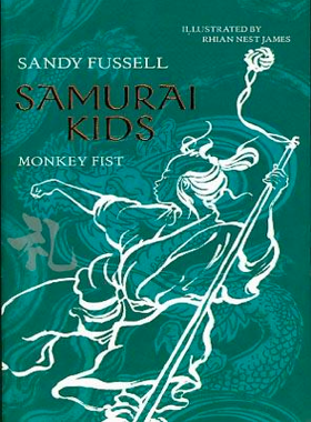 Monkey Fist (Book 4)